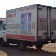 Промтоварный грузовик HYUNDAI PORTER 2008г