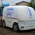 Машина для заливки льда ICECAT B220