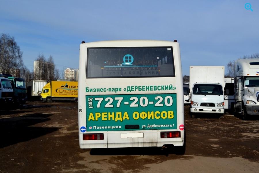 КАвЗ 4235-32 Аврора