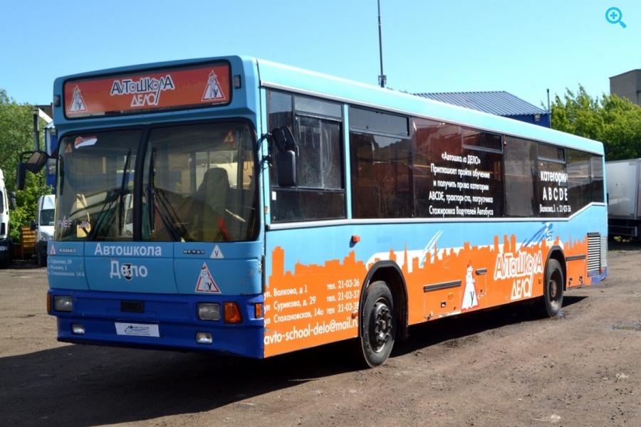Пригородно-учебный автобус НЕФАЗ 5299-22 2003 года выпуска