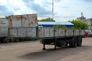 Полуприцеп бортовой МАЗ-93866-041