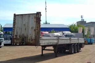 Полуприцеп бортовой МАЗ 975830
