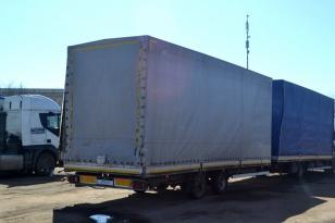 Продается прицеп TRAMP TRAIL бортовая платформа с тентом