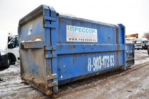 Моноблочный пресс-контейнер (компактор) фирма Прессор - Франция. Год выпуска 2010.