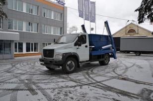 Бункеровоз ГАЗон Next С41R13