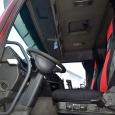 Грузовой фургон с рефрижератором Daf LF 55.250