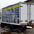 Грузовик фургон Foton АF 77P3BJ.