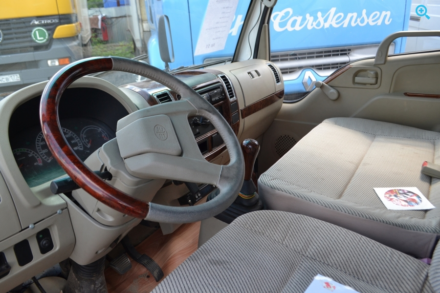 Faw 1041 Грузовик рефрижератор. Год выпуска 2013