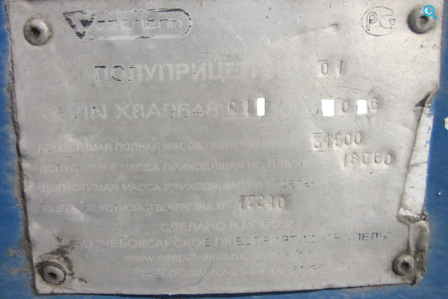 Полуприцеп Сеспель 964801   Объем, м3. 25   2007 г.в.