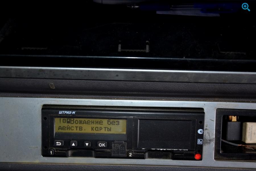 Грузовик промтоварный Hyundai HD65. Год выпуска 2012.