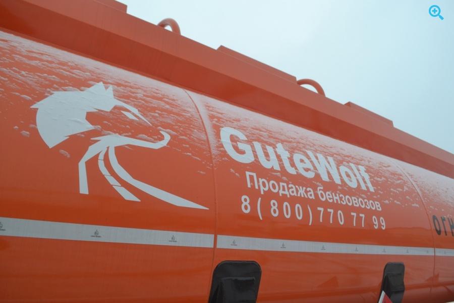Полуприцеп цистерна GuteWolf для перевозки ГСМ 2018 года.