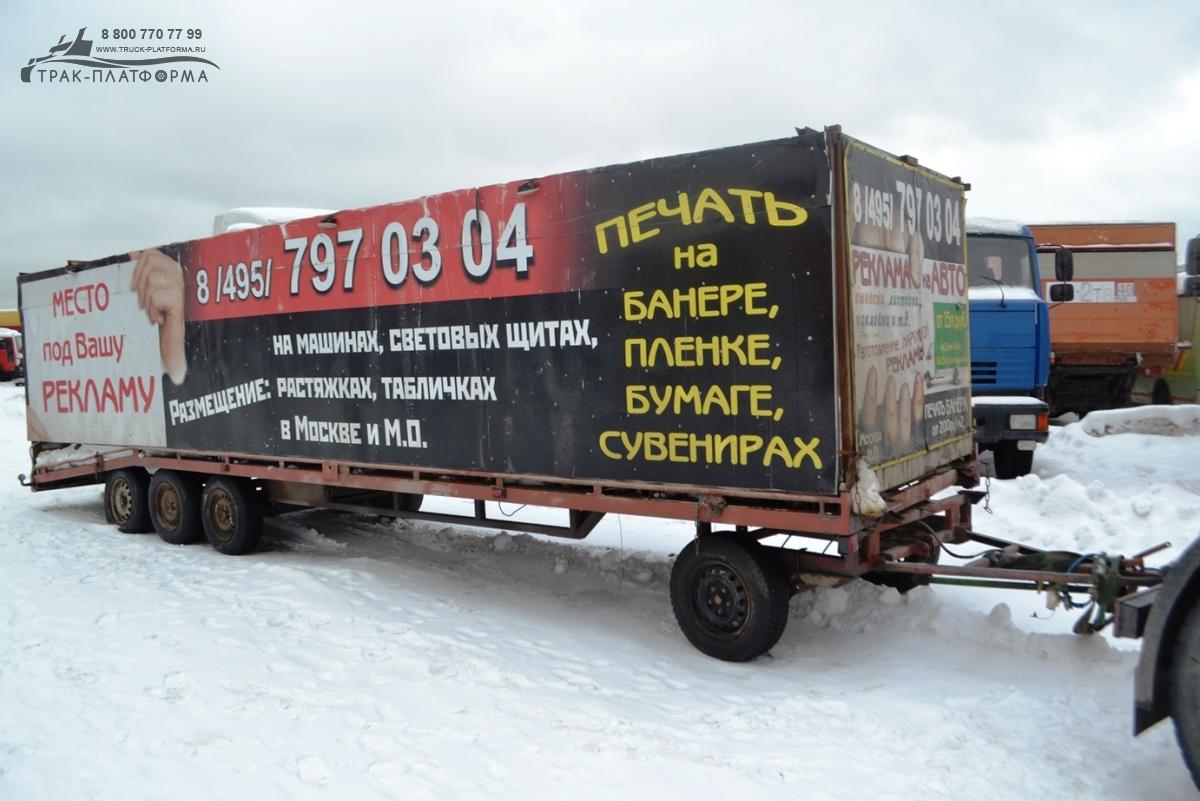 Отвал мтз в Московской области - сравнить цены или купить.