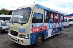 Автобус HYUNDAI County Год выпуска 2007.