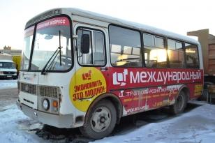 Автобус Паз 32054-7 год 2012.Дизель.